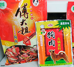 Packaged dog meat with saus